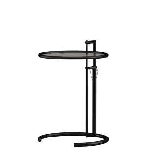 Adjustable Table Beistelltsich