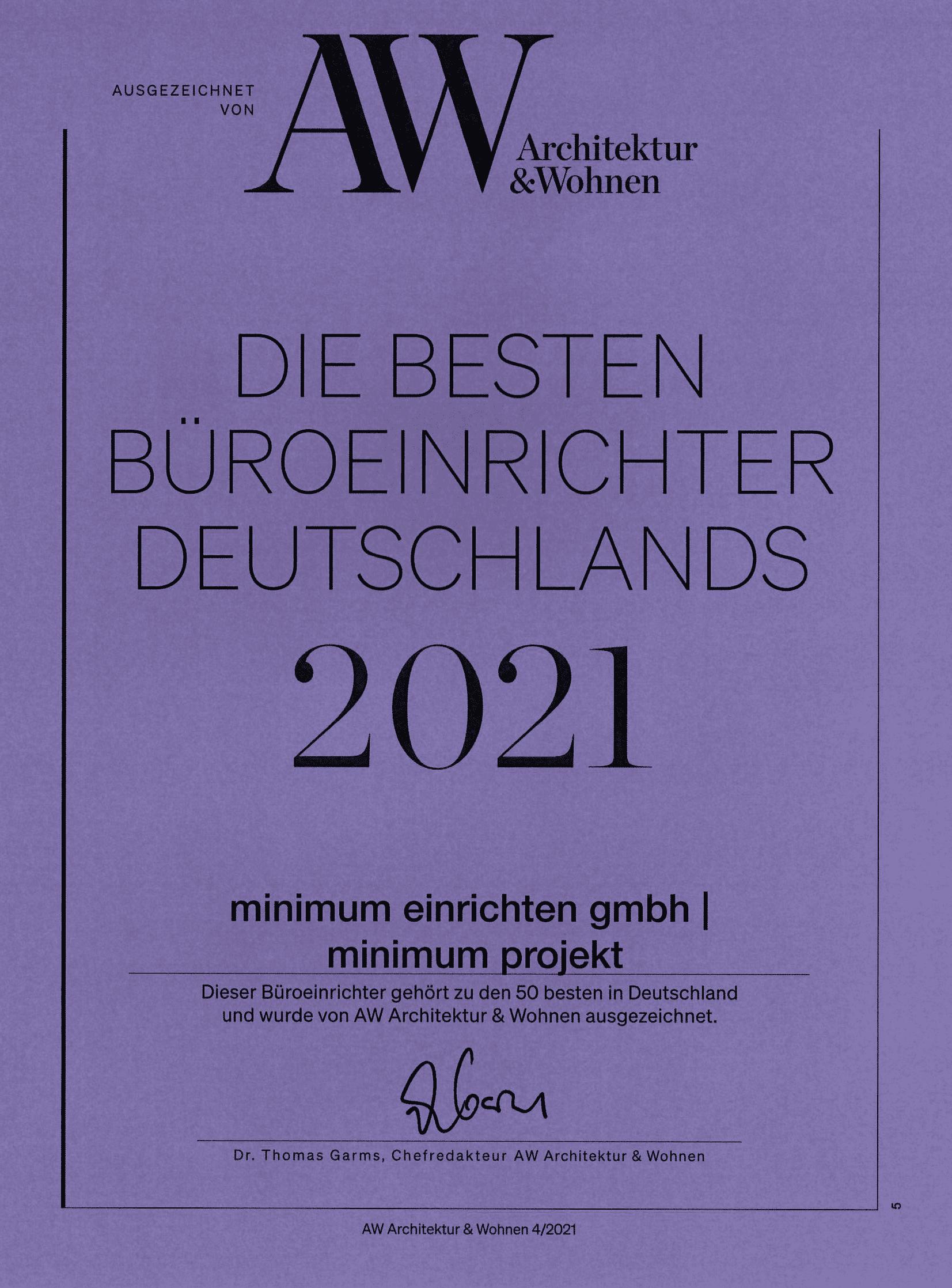 20210719_145353